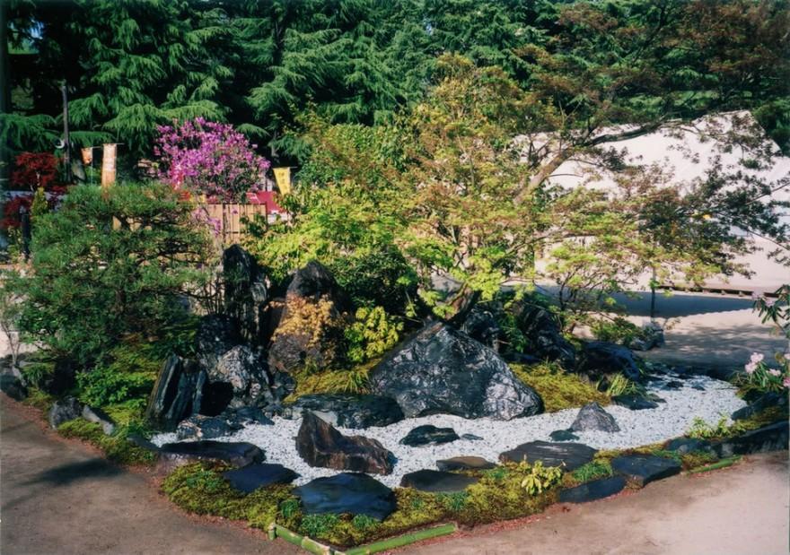 西公園モデル庭園